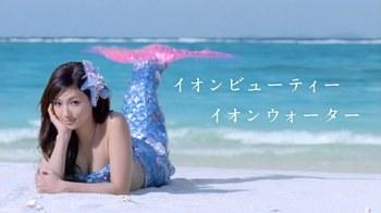 otsuka201404c-f1ac4.jpg