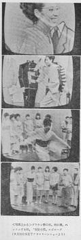 1969年9月10日NET「アフタヌーンショー」(『風俗奇譚』197001 加茂梢「女装交遊録」32) - コピー.jpg