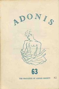 ADONIS63号.jpg
