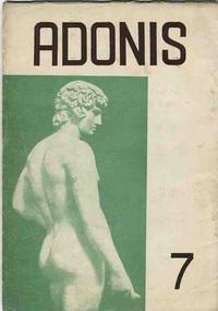 ADONIS7号.jpg