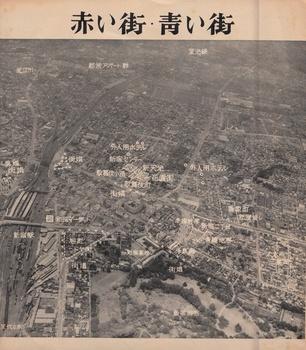 「アサヒグラフ」(昭和31年6月24日号 朝日新聞社).jpg