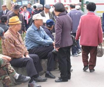ソウル宗廟公園の売春.jpg
