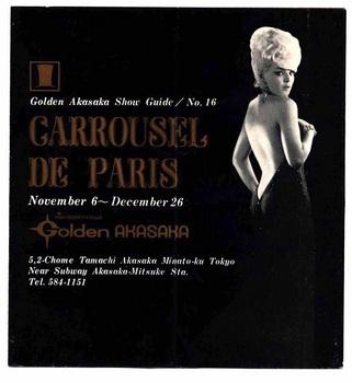 ブルーボーイ1(1964年11月第2回公演パンフレット。モデルはバンビ).jpg
