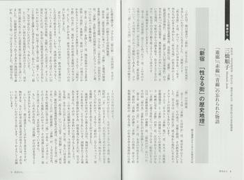 一冊の本201810-3.jpg
