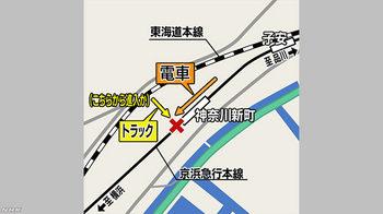 京急事故4.jpg