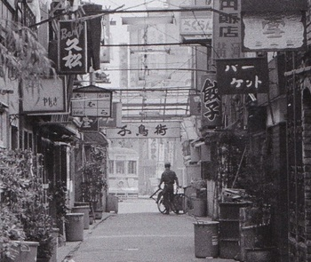 千鳥街8.jpg