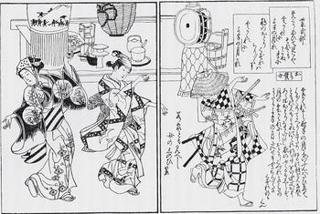奥村政信「絵本小倉錦」(2).jpg
