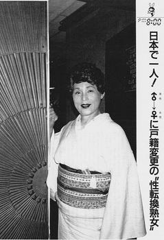 布川敏(1999年)1 - コピー (2).jpg