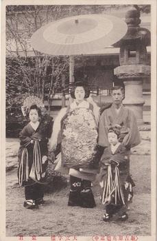 新吉原花魁道中(大文字楼・紫君)(2) - コピー.jpg