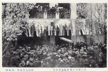 新吉原花魁道中(沿道の賑わい) - コピー.jpg