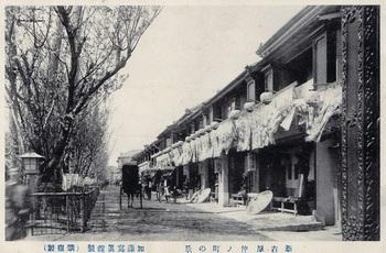 新吉原遊廓・仲ノ町(大正初期) - コピー.jpg
