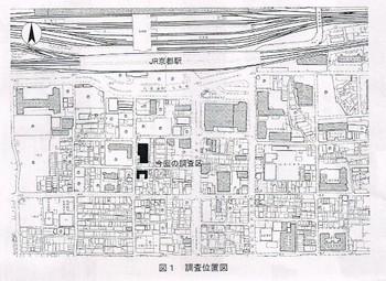施薬院木簡4.jpg