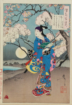 月岡芳年「月百姿 水木辰の助」(1891).jpg