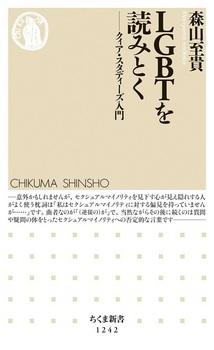 森山 - コピー.jpg