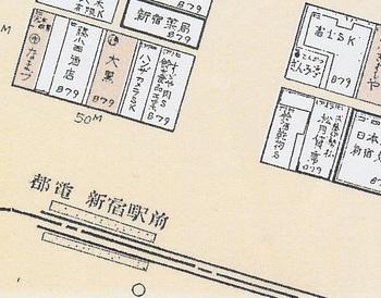歌舞伎町(1951)「すず屋」 - コピー.jpg