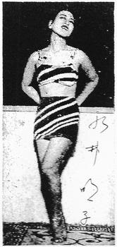 永井明子(『日本観光新聞』19530918)4-2.jpg