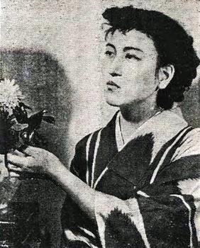 永井明子(『日本週報』1954年11月5日号).jpg