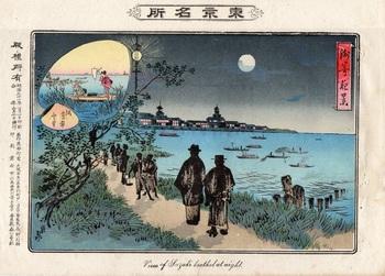 洲崎遊廓(明治31=1898)1.jpg