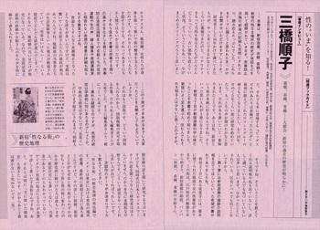 特選小説201902 (2) - コピー.jpg