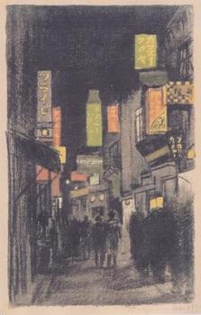 織田一磨『画集新宿風景』新宿カフェー街(1930年)  (2).jpg