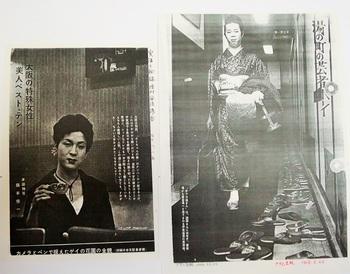 美島弥生コレクション (2) - コピー.JPG