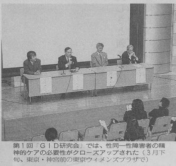 読売新聞19990402 (2).jpg