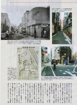 週刊朝日20190315 (4) - コピー.jpg