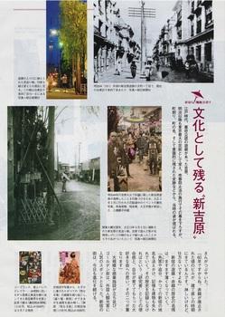 週刊朝日20190315 (5) - コピー.jpg