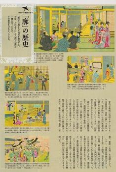 週刊朝日20190315 (6) - コピー.jpg