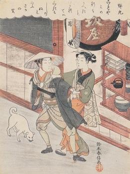鈴木春信「蝉丸」 (2).jpg