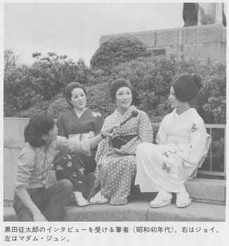 青江のママ (12) - コピー.jpg