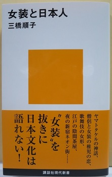 IMG_1165 - コピー.JPG