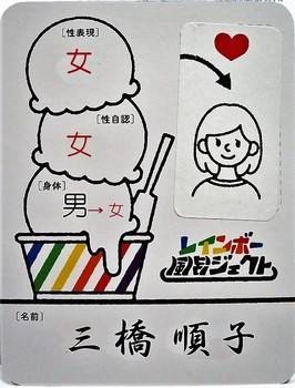 IMG_1430 - コピー - コピー.JPG