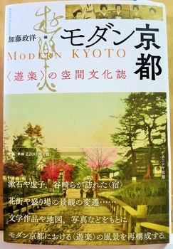 IMG_4865 - コピー.JPG