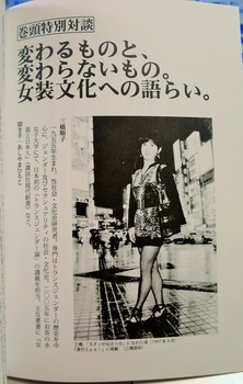 IMG_5747 - コピー.JPG