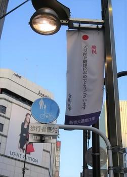 IMG_7556 (2).JPG