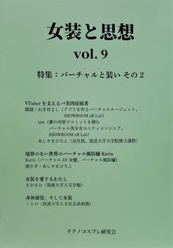 IMG_9126 (2).JPG