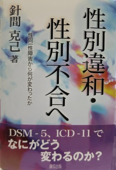 IMG_9772.JPG