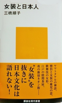 P1200197.JPG