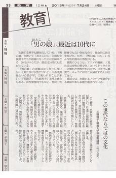 SCN_0045 (2).jpg