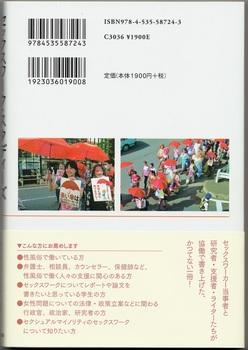 SCN_0046.jpg