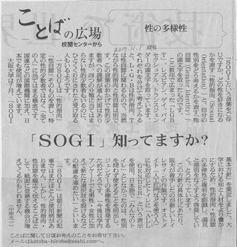 SCN_0107 - コピー.jpg