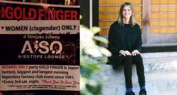 gold-finger-trans-women_640x345_acf_cropped.jpg